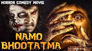 Namo Bhootatma (2018) New Released Full Hindi Dubbed Movie   New South Movie 2018   Komal Kumar