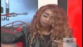 getlinkyoutube.com-خادمات اثيوبيات  في لبنان قويات عين