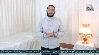 getlinkyoutube.com-الناسور العصعصى والناسور الشرجى والعلاج بـ الحجامة \ اخصائى الطب التكميلى : احمد الصاوى .