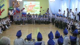 getlinkyoutube.com-Детский праздник в честь дня защитника отечества ( детсад № 324 )