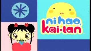 getlinkyoutube.com-Classic Noggin Promo - Noggin Characters Say Ni Hao to Kai-lan
