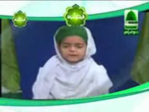 Jhoom Kar Sare Bolo Marhaba  Childrens    Islamic Video   www Faizaneraza org   Madani Channel Progr