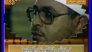 getlinkyoutube.com-*Rare* - Sheikh Shahat Anwar - Al Baqara- Iran - الشحات أنور - البقرة - ايران