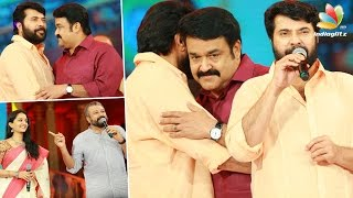 getlinkyoutube.com-Mammootty: I don't need a crowd to appreciate Mohanlal | Mohanam