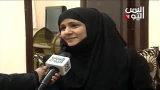 getlinkyoutube.com-الافراج عن الزميلة في قناة اليمن اليوم  داليا دائل بعد 24 ساعة من اختطافها