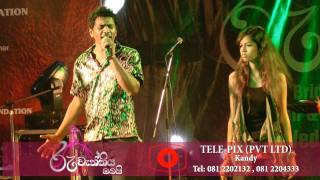 Ruwan and Jithmi - Mathakada Hendewe  Live