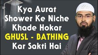 getlinkyoutube.com-Kya Aurat Shower Ke Niche Khade Hokar Ghusl - Bathing Kar Sakti Hai By Adv. Faiz Syed