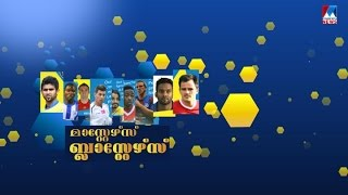 getlinkyoutube.com-Overview of ISL Matches  Manorama News Masters Blasters