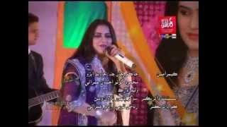 getlinkyoutube.com-Dil Mana Balochi | Farha Naz | New Songs 2015 | Sindhi Songs | Ashique enterprises