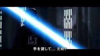 getlinkyoutube.com-Kinect スター・ウォーズ: Duel (日本語字幕版)