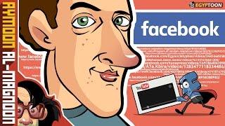حرامي اليوتيوب - جلاشة مارك زوكربيرج | برنامج أيمون المجنون | الحلقة الأخيرة!