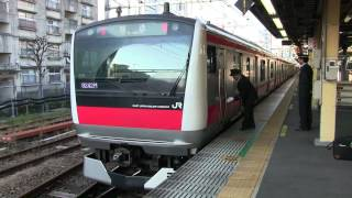 getlinkyoutube.com-中野電車区へ出張!京葉線E233系 ケヨ501編成 中野電車区一般公開に伴う送り込み・返却回送 2014年11月23日