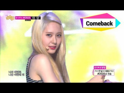 f(x) - All Night, 에프엑스 - 올 나잇, Music Core 20140705