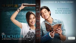 The Teacher's Diary Official International Trailer