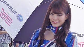 getlinkyoutube.com-綺麗なレースクイーン春菜めぐみ登場!! モータースポーツジャパン2014 / MOTOR SPORT JAPAN