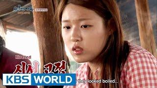getlinkyoutube.com-Brave Family   용감한 가족 - Ep.10 (2015.05.12)
