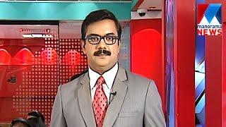 പത്തു മണി വാർത്ത | 10 A M News | News Anchor - Priji Joseph | March 25, 2017  | Manorama News