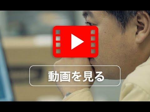 thumb video