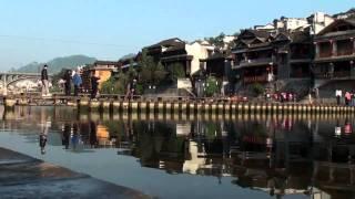 getlinkyoutube.com-湖南--鳳凰古城  ( HD 720P )  簡直是太美了      轉載  geminiband