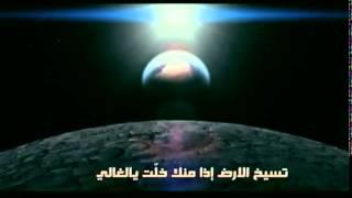 getlinkyoutube.com-أجمل واروع انشودة للإمام صاحب الزمان الإمام المهدي