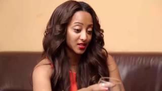 Ethiopian Series Drama Dana Episode 55