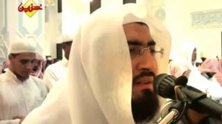 getlinkyoutube.com-إمام الحرم بندر بليله من مسجده السابق قبل الحرم تسجيل خاص روووعه