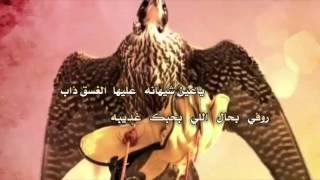 getlinkyoutube.com-شيلة صويب الحب كلمات مبارك الزعبي اداء بيرق الهيلا نبيه السريح تنفيذ حسام الشراري