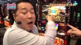 getlinkyoutube.com-【サイトセブンTV】らぶパチらぶスロ#30(パチンコ)