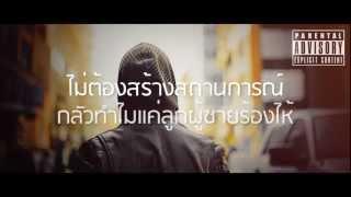 Real Men Cry - ILLSLICK Feat. K-Town (เนื้อเพลง)
