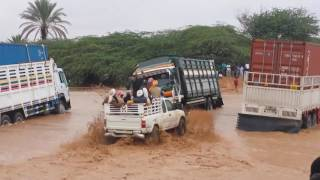 Crossing A River in Somaliland