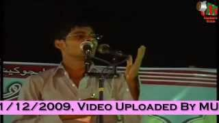 getlinkyoutube.com-Farooq Dilkash Superhit Mushaira, Mumbra, Convenor Sameer Faizi, 31/12/2009, MUSHAIRA MEDIA