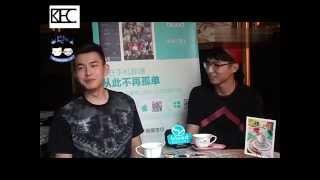 getlinkyoutube.com-[ENGSUB] Like Love - Blued interview 类似爱情主创访问