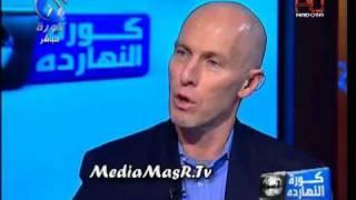 getlinkyoutube.com-برادلي : بركات ابهرني امام البايرن و صعقت عند معرفة سنه