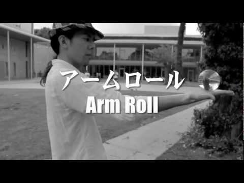 アームロール by おこたんぺ。 okotanpe