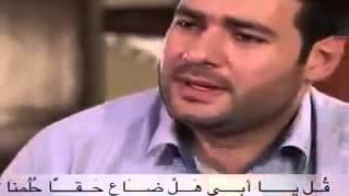 getlinkyoutube.com-لطفى بوشناق وابنه فى أغنية رائعة ترصد حال العرب