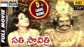getlinkyoutube.com-Sati Savitri Telugu Full Length Movie    N.T.R, Krishnam Raju, Vanisri    Shalimarcinema