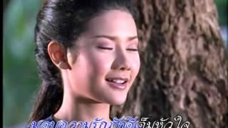 getlinkyoutube.com-โสนน้อย - เพลงประกอบละคร กุลาแสนสวย