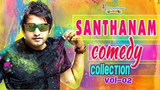 getlinkyoutube.com-Santhanam Comedy | Scenes | latest | 2015 | Santhanam Comedy Collection - Vol 2