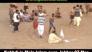 getlinkyoutube.com-Kabbadi Match in Mela Islam pura jabbar 07 Mar 2012