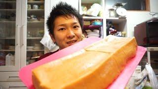 "getlinkyoutube.com-超巨大""生キャラメル""作ってみた!! How to make huge ""Creamy Caramel"""