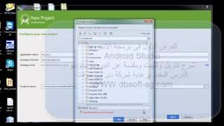 getlinkyoutube.com-Android Studio Tutorials  شرح تثبيت وتنزيل عن اندرويد ستوديو
