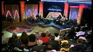 Maksovizija 98 emisija: Zeljko Raznatovic Arkan, Ivana Zigon i Milic Vukasinovic