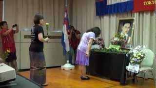 getlinkyoutube.com-Myanmar8888(61st Karen Martyrs' Day)-1 Tokyo