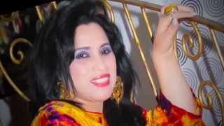 getlinkyoutube.com-Najat Aatabou New 2015