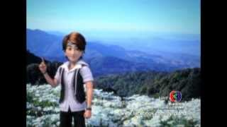getlinkyoutube.com-เบิร์ดแลนด์...แดนมหัศจรรย์ ตอนพิเศษ ตามรอยพระราชา : ตอนที่ 12 วิถีพอเพียง
