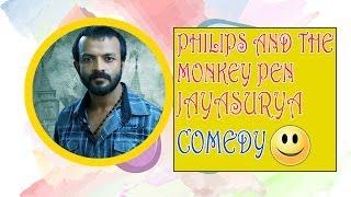 getlinkyoutube.com-Philips and the Monkey Pen Malayalam Movie | Scenes | Full Comedy | Jayasurya | Sanoop Santhosh