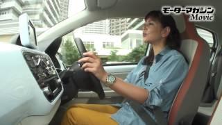 getlinkyoutube.com-コンパクトだけどハイクオリティ VW アップ!  Volkswagen up! Test Drive