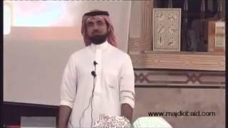 دورة لحفظ القران الكريم كامل للمحاضر الاستاذ مجدي عبيد رائعه