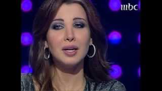 getlinkyoutube.com-آخر من يعلم - نانسي عجرم 23/11/2009