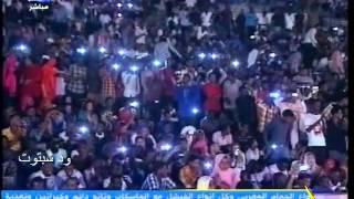 getlinkyoutube.com-حسين الصادق -حباب الطله -عيد الفطر 2015